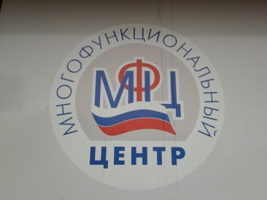 Муниципальные МФЦ Екатеринбурга стали примером для других мегаполисов