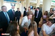 Бывшая первая леди страны пьет чай с однокурсниками и Кокшаровым в УрФУ