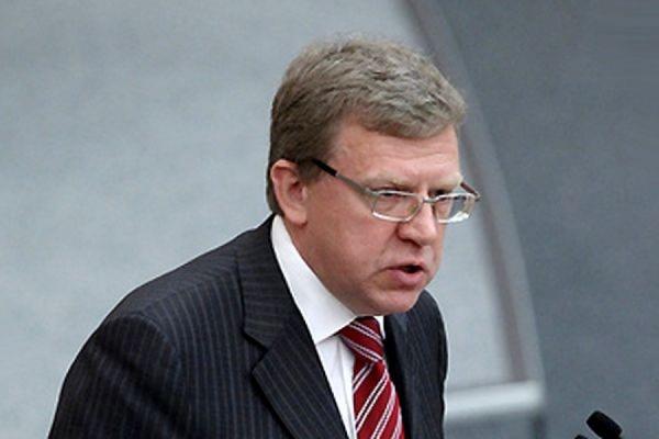 Кудрин заявил, что не будет баллотироваться на пост президента РФ