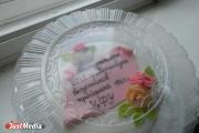 Абитуриенты стройфака УрФУ приготовили для Наины Ельциной сладкий подарок
