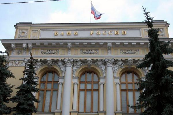 ЦБ отозвал лицензии у московских банков «Инвестиционный союз» и «Азимут»