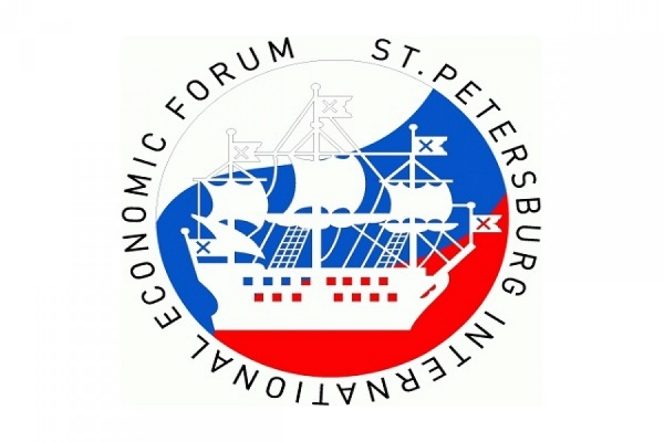 В Санкт-Петербурге прошел Петербургский экономический форум