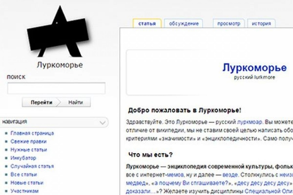 Основатель Lurkmore Дмитрий Хомак объявил о заморозке проекта