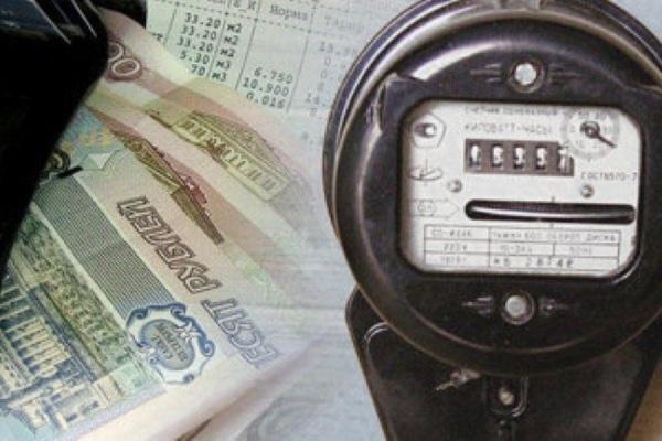 Депутаты предложили заморозить рост тарифов ЖКХ