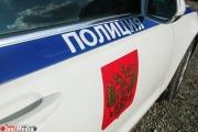 В Екатеринбурге задержан мужчина с самодельным пистолетом