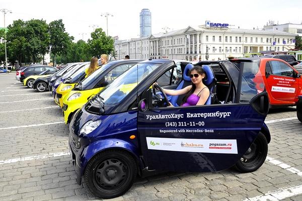 По центру Екатеринбурга проехали самые маленькие в мире автомобили