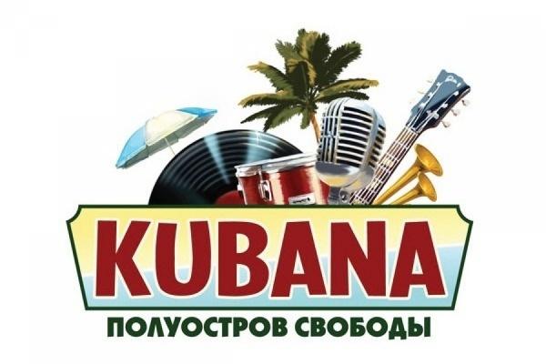 Музыкальный фестиваль KUBANA перенесли из Калининграда в Ригу