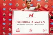 Молодой екатеринбуржец будет представлять Россию на Чемпионате мира по игре в «Монополию»