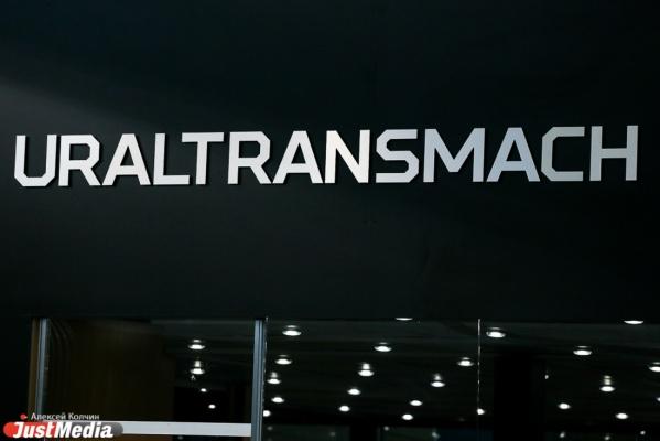 «Уралтрансмаш» остановил производство трамваев. У покупателей нет денег на городской транспорт