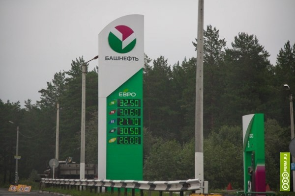 Башкирии передадут 25 процентов акций «Башнефти»