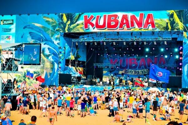 Один из крупнейший российских музыкальных фестивалей KUBANA пройдет в Риге