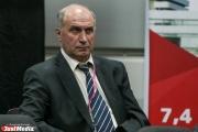 Анатолий Матерн войдет в наблюдательный совет УрФУ