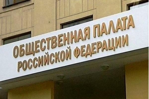Сегодня президент РФ примет участие в юбилейном заседании Общественной палаты
