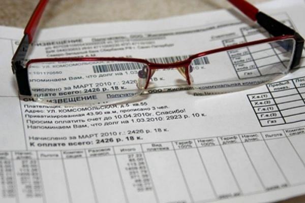 Правительство утвердило стандарты оплаты жилья и ЖКХ