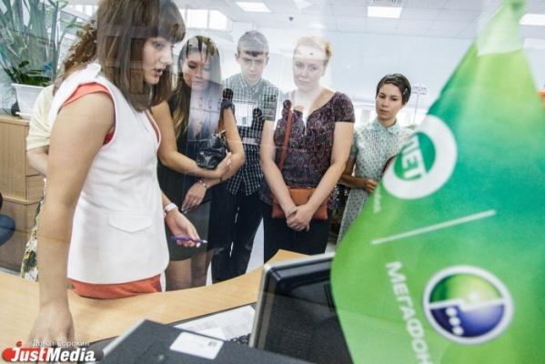 Жители Уралмаша и Пионерского активнее других покупают товары в Интернете