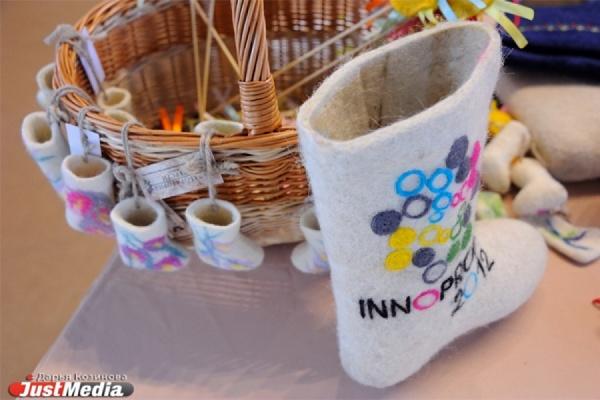 Наночай и инновационные пряности. Индия согласилась стать партнером выставки ИННОПРОМ-2016