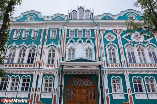 Халява кончилась! Екатеринбургским застройщикам придется согласовывать архитектурный облик зданий с администрацией