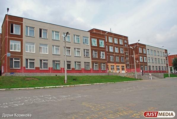 Комитет по строительству спрашивает мнение горожан, как обустроить школу на ВИЗ-бульваре