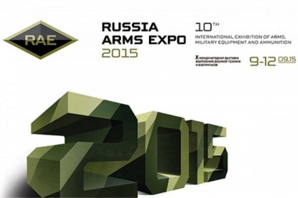 Russia Arms Expo так и не вышла на самоокупаемость