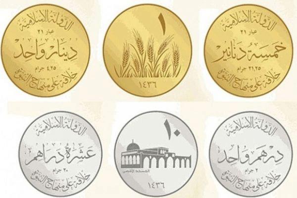 Боевики ИГ начали чеканить собственные золотые монеты