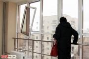 В Екатеринбурге с начала года из окон домов выпали 12 детей