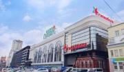 ТРЦ «Гринвич» организует первый на Урале чемпионат DownHill внутри торгового центра