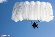 На Плотинке лучшие российские парашютисты устроят разноцветное шоу с приземление в Исеть