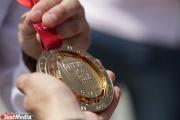 Легкоатлеты из Екатеринбурга взяли золото на чемпионате Европы
