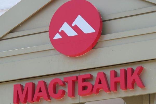 ЦБ РФ отозвал лицензии у московских МАСТ-Банк и КБ ТЭСТ