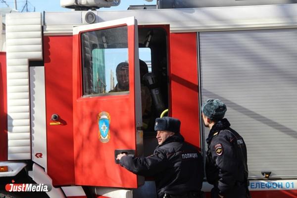 В Екатеринбурге в многоквартирнике на Военной горела квартира