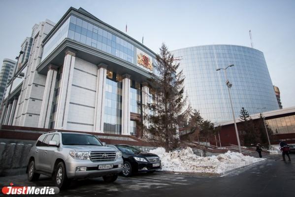 Кризис? Не, не слышали. Свердловский ГУП покупает навороченный Land Cruiser за 2,5 миллиона рублей
