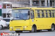 По Екатеринбургу будут курсировать 108 новых автобусов и 20 трамваев