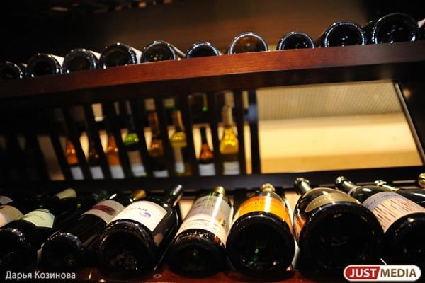 У винотеки в «Атриум Палас Отеле» арестуют имущество за долг перед Уральской металло-промышленной компанией»