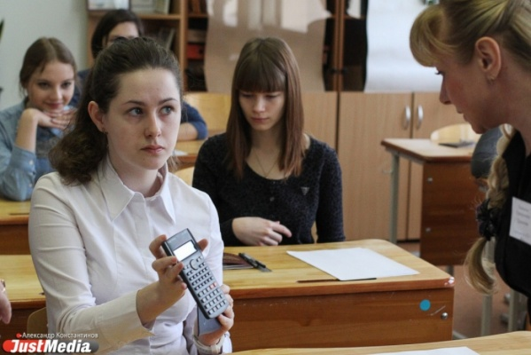 Около трех тысяч свердловских выпускников провалили обязательные предметы ЕГЭ