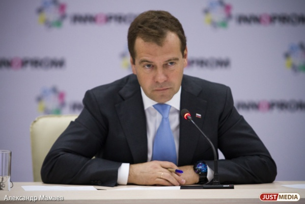 Путин снова проигнорирует ИННОПРОМ-2015. Открывать промышленную выставку приедет Медведев