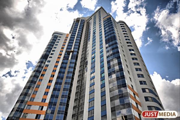 Цены на квартиры в Екатеринбурге продолжают падать. Дорожает только центр
