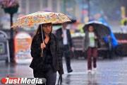 На Свердловскую область завтра могут обрушиться ливни, грозы и град
