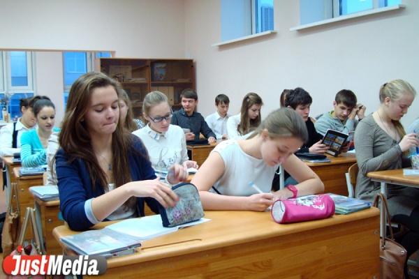 Администрация Екатеринбурга устроила торжественный прием отличников