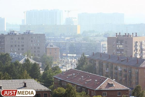 Жаркая погода вернется в Екатеринбург уже в субботу