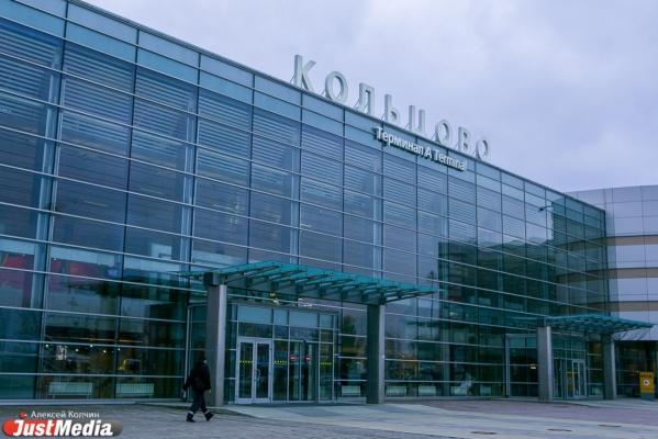 Недобросовестный водитель заблокировал выезд с парковки аэропорта Кольцово