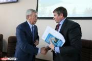 УрФУ подготовит студентов, которые займутся космической программой Казахстана и строительством атомных станций