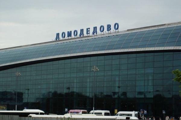 В аэропорту Домодедово пассажир скончался прямо перед взлетом