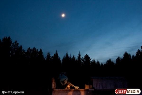Екатеринбуржцы смогут наблюдать звездопад