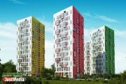 В Екатеринбурге уникальные архитектурные и инженерные элементы элит-жилья начали применяться и в массовом сегменте