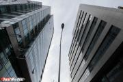Уральские эксперты: «Чтобы не работать в минус, владельцы офисов сдают площади за оплату коммунальных платежей»