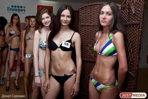 Жюри конкурса «Мисс Екатеринбург» устроит для себя закрытое дефиле в купальниках