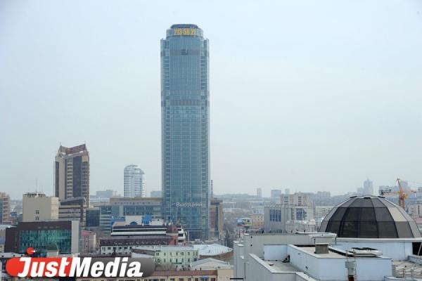 Форум высотного строительства 100+ удвоил количество спикеров