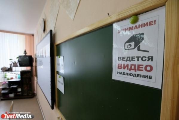 «Ростелеком» обеспечил бесперебойную видеотрансляцию ЕГЭ-2015 из более 93 тысяч видеокамер по всей стране