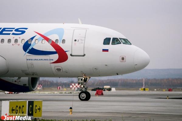 Самолет из Еревана прилетит в Екатеринбург с опозданием из-за ремонта взлетно-посадочной полосы в армянском аэропорту