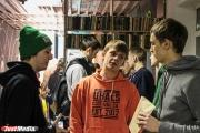 Организаторы фестиваля творческой молодежи отдали на откуп екатеринбуржцам выбор места проведения культурной вечеринки